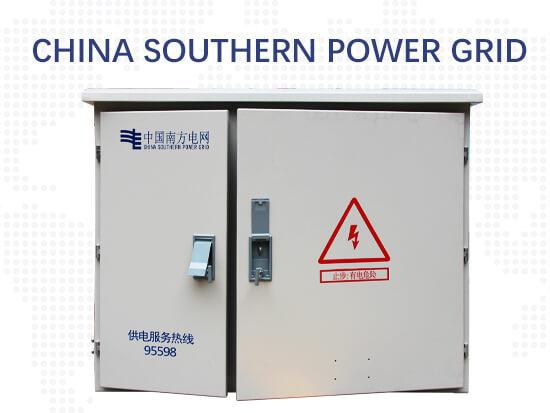 China southern power grid2